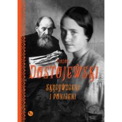 Skrzywdzeni i poniżeni . F.Dostojewski
